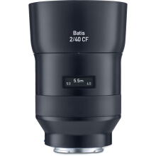 ZEISS Batis 40mm f/2 CF Lens for Sony E-Mount