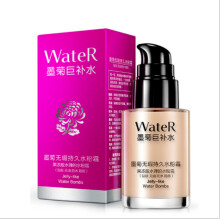 Ink mega hydrating water hydrating cream flawless BB cream 30ml