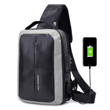 SiYing Smart password lock men's chest bag casual large capacity harness bag