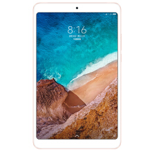 Xiaomi Mi Pad 4 LTE + WIFI version [3/32G] Gold Emas 32G