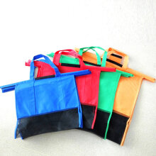 Kingstore 4PCS/Set Shopping Cart Shopping Bags Foldable Reusable Grocery Shopping Bag Multicolor