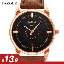 Watch Promotion! Luxury Fashion Faux Leather Mens Quartz Analog Watch Watches Black Black