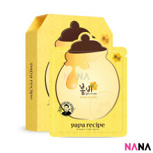 PAPA RECIPE Bombee Honey Mask 25ml*10pcs