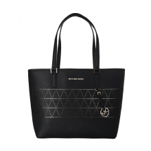 MICHAEL KORS Perforated Jet Set Travel Carryall Tote Perforated Jet Set Travel Carryall Tote Black