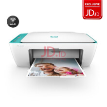 HP DeskJet 2623 All In One Printer Wi-Fi (Print, Scan, Copy)