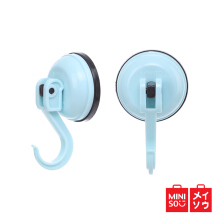 Miniso Official Small Size Suction Cup Hook - 2 Pack (04MN-4319)