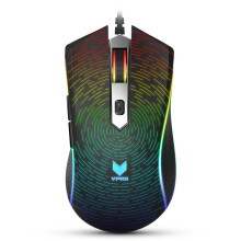 Rapoo Vpro V29PRO Optical Gaming Mouse