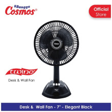 COSMOS Desk Fan 7 inch - 7-LDA TWINO