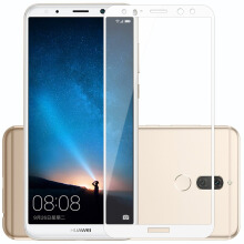 Antel Anti Gores Full Cover Huawei Nova 2i Tempered Glass - colour frame