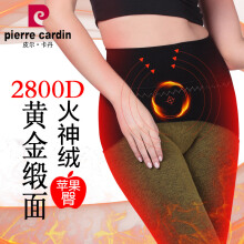 Pierre Cardin stepped with warm pants female extra warm plus velvet thickening leggings gold satin vulcan velvet PI rayon fiber apple hip warmth pantyhose stepper skin color 1 loaded