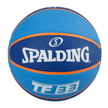 SPALDING SPA SP TF-33 NBA 3X Rubber S7O - Brick [All Size] SPA73-932Z