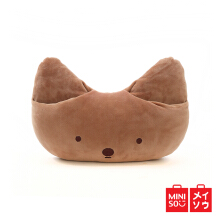 Miniso Official Lovely cartoon animal nap pillow