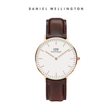 Daniel Wellington Classic Leather Watch Bristol Eggshell White 36mm
