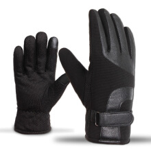 SiYing winter touch screen plus velvet warm outdoor leather gloves
