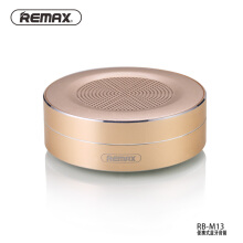 REMAX RB-M13 Portable Bluetooth Speaker