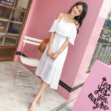 Ninataly Gaun Musim Panas Wanita Baru Ruffle Beach Dress Sling Chiffon Dress White XL