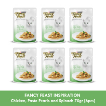 FANCY FEAST INSPIRATION Chicken, Pasta Pearls and Spinach 70gr [6pcs]