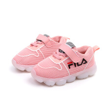 Fashion Anak Fila Sepatu LED Lampu Casual Sport Shoes Size 26-30