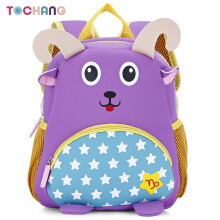 Aosen  TOCHANG Children Backpack Cartoon Constellation Kids School Bag Cute Kindergarten Bookbag