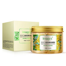 Images Golden osmanthus flower eye mask plant water replenishing Moisturizing