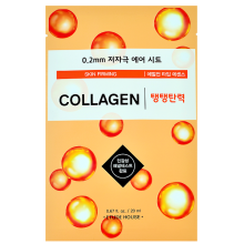ETUDE HOUSE 0.2 Therapy Air Mask #Collagen
