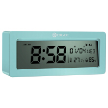 JDWonderfulHouse DIGOO DG C4X Multifunctional Alarm Clock with LCD Display Thermometer Hygrometer Calendar