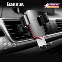 Baseus Universal Car Phone Holder For iPhone X 8 Samsung S9 Xiaomi Metal Gravity Car Holder Air Vent Mount Mobile Phone Holder