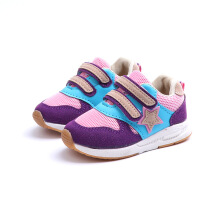SiYing Non-slip children's non-slip soft bottom children's shoes