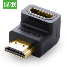 AllianceUGREEN HDMI male to female adapter HDMI high-definition conversion cable HDMI1.4 version of the computer then TV adapter right angle 90 degrees elbow down 20109