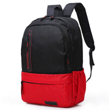 Jantens Business Nylon Men Backpacks Women Large Capacity Casual Laptop Backpack Red