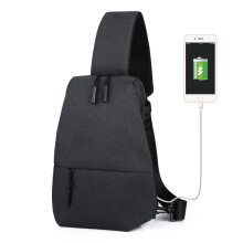 SiYing New multi-functional men's shoulder bag / chest bag/USB charging