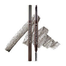 Etude house drawing eyebrow Pensil Alis Grey Brown