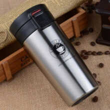 Tumbler Travel Double Wall - Stainless Steel Vacuum Cup - Travel Mug B46