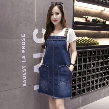Allgood Fashion Korean Women Denim strap dress Large Size Casual Loose Straps A Straight Mini Dress