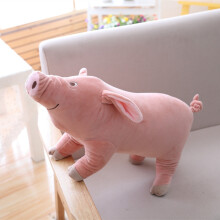 Jantens 1pc 25cm cute cartoon pig plush toy filled soft animal pig doll child gift Pink