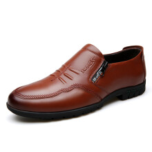 Jantens Misalwa Spring Autumn Genuine Leather Men Casual Leather Shoes