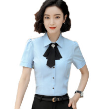 BestieLady W0053 Plus Short Sleeve Plain Shirt with Bow