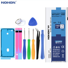 NOHON 2018 Original NOHON Battery For iPhone 7 7G Replacement Batteries  1960mAh High Capacity Silver