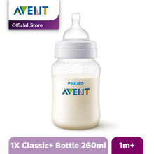 AVENT SCF563/17 Bottle Classic+ 260ml