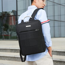 Wei's selected fashion men's wear-resistant waterproof computer backpack hot tide computer backpack B-ZWX806