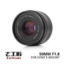 7Artisans 50mm F1.8 For Sony E-Mount Black