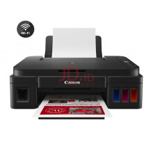 CANON G3010 All In One Wi-Fi Ink Tank Printer (Print, Scan, Copy)