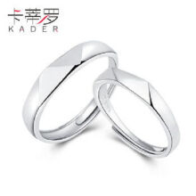 Kader adjustable The Time The Couple ring for men and women-Silver