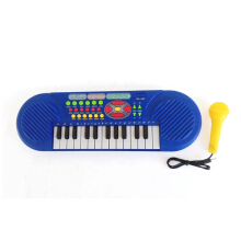 Electronic Organ Musikal Learning Keyboard - BO16B