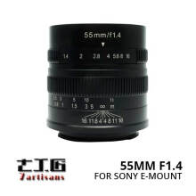 7Artisans 55mm F/1.4 For Sony E-Mount Black