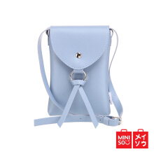 Miniso Official Vertical Cellphone Pouch (Blue) (06MN-9553)