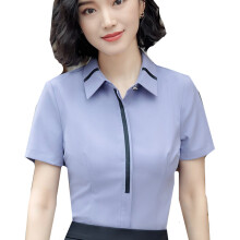 BestieLady W0016 Plus Striped Short Sleeves Shirt