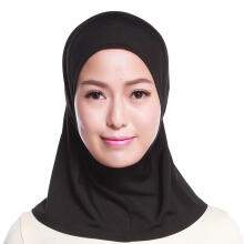 Farfi Islamic Muslim Women's Hijab Scarf Arab Neck Cover Wrap Headwear