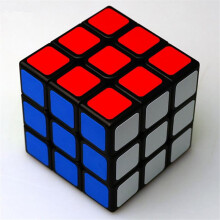 Qiyi cube 1Pcs Classic Toy 3x3x3 ABS Sticker Block High Quality Speed Magic Cube Black
