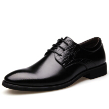 JUNSITE business casual elegant temperament men's pointed dress shoes
